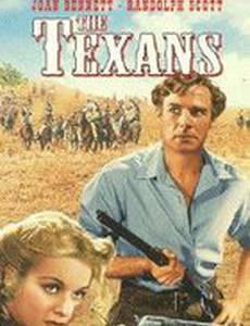 Техасцы