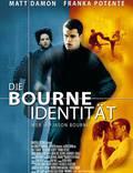"""Постер из фильма """"Идентификация Борна"""" - 1"""