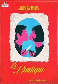 Постер Пиранья