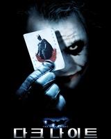 """Постер из фильма """"Темный рыцарь"""" - 1"""
