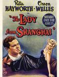 """Постер из фильма """"Леди из Шанхая"""" - 1"""