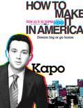 """Постер из фильма """"Как добиться успеха в Америке"""" - 1"""