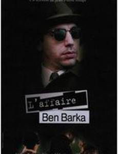 Дело Бен Барка