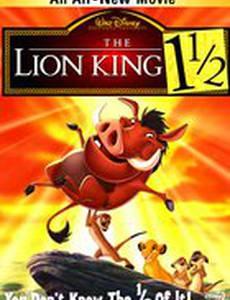 Король Лев 3: Акуна Матата (видео)