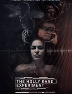 Эксперимент Холли Кейн