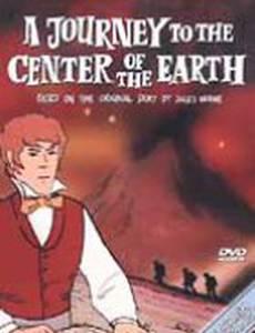 Невероятные путешествия с Жюлем Верном: Путешествие к центру Земли