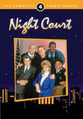 Ночной суд