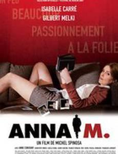 Анна М.