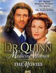 Доктор Куинн, женщина врач