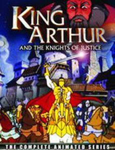 Король Артур и рыцари без страха и упрека