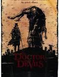 """Постер из фильма """"Доктор и дьяволы"""" - 1"""