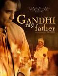 """Постер из фильма """"Мой отец Ганди """" - 1"""