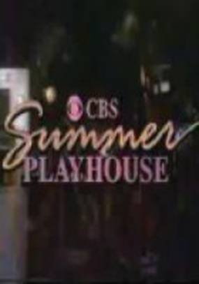 Летняя сцена CBS