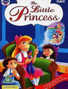 Маленькая принцесса (видео)