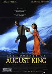Путешествие Августа Кинга