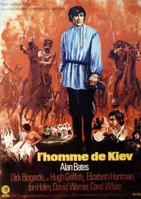 Постер Мастеровой