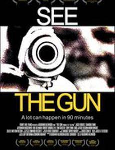 Пистолет (с 6 до 7-30 вечера)