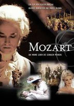 Моцарт (мини-сериал)