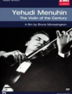 Иегуди Менухин. Скрипка века