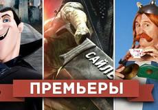 Обзор премьер четверга 25 октября 2012 года
