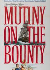 Мятеж на Баунти