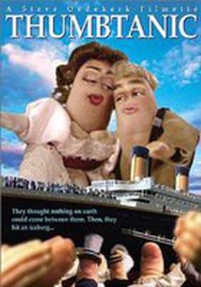 Пальцастый Титаник