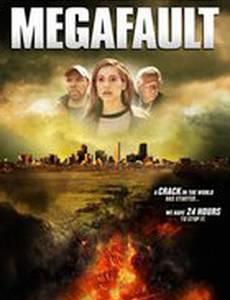 Мегаразлом