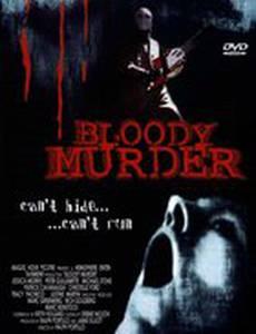 Кровавая игра (видео)