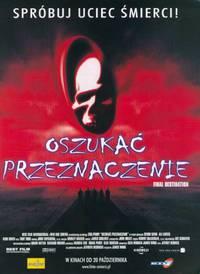 Постер Пункт назначения