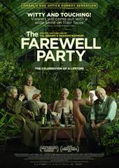 Прощальная вечеринка