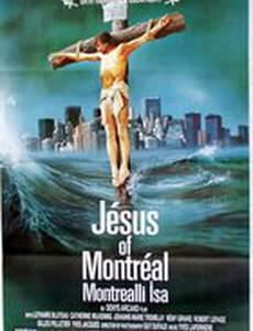 Иисус из Монреаля