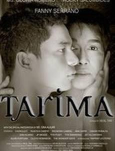 Тарима