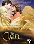 "Постер из фильма ""Клон"" - 1"