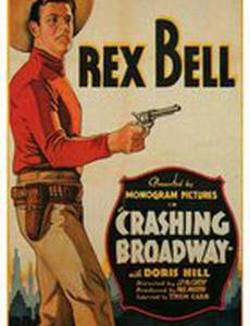 Crashin' Broadway