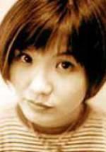 Инуко Инуяма фото