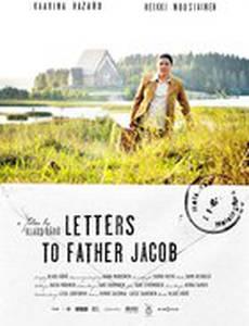 Письма отцу Якобу