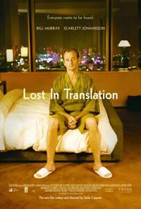Постер Трудности перевода
