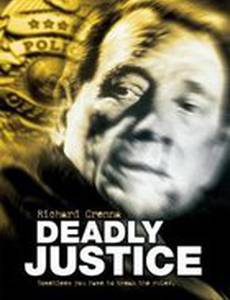 Джек Рид: В поисках справедливости