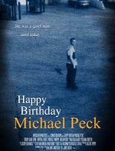 С днем рождения Майкл Пек
