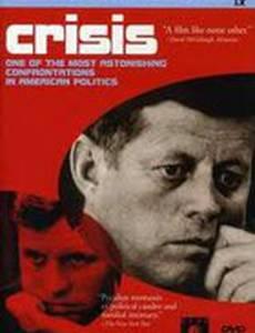 Кризис: После президентских выборов