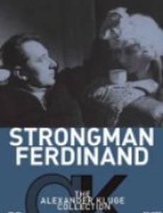 Сильный Фердинанд