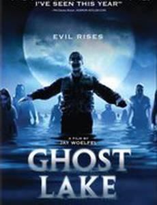 Озеро призраков (видео)
