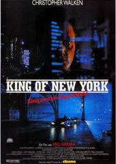 Король Нью-Йорка