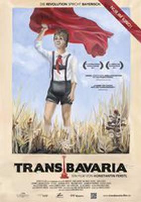 Транс Бавария