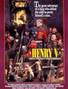 Генрих V: Битва при Азенкуре