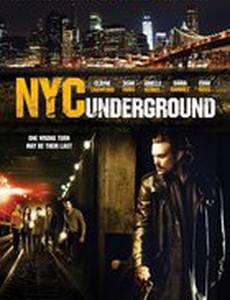 Бруклин в Манхэттене (видео)
