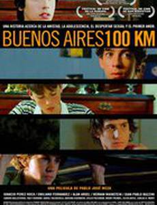 Буэнос-Айрес 100 километров