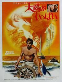 Постер На ярком солнце