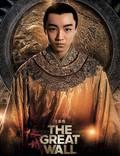 """Постер из фильма """"Великая стена"""" - 1"""