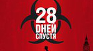 cache/44/73/447348ac2da745da0d81c3d0e3b16f7e.jpg